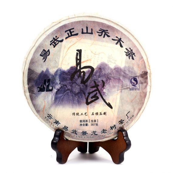 Шэн пуэр блин 357 г. И У Цзинлун 2010 г.