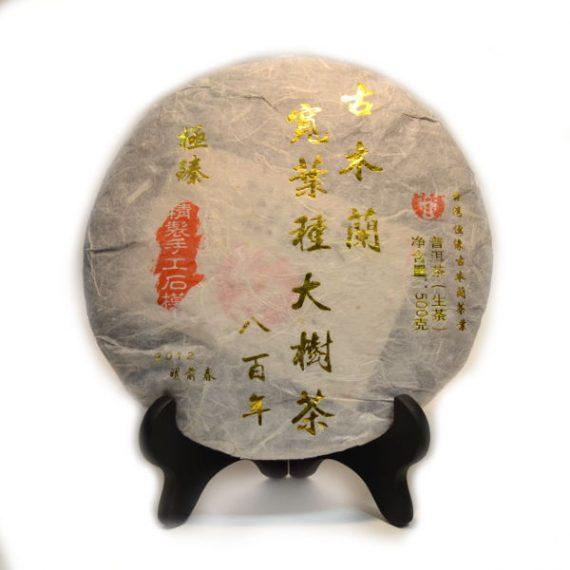 """Шэн пуэр """"Уляншань Гу Шу"""" 500 г. (2012 г"""