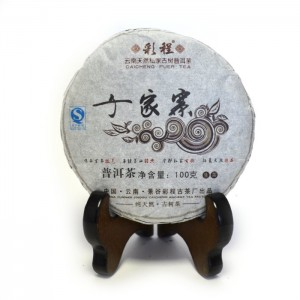 """Шэн пуэр """"Цянь Цзя Чжай Сяо Бин"""" 100 г. (2013 г"""