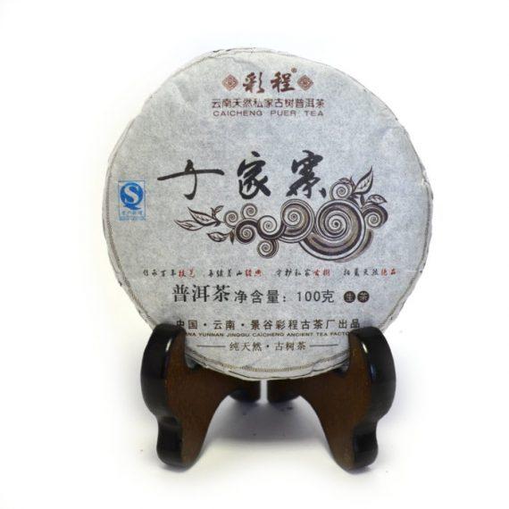 """Шэн пуэр """"Цянь Цзя Чжай Сяо Бин"""" 100 г. (2013 г.)"""