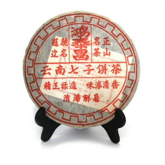 """Шу пуэр """"Хун Тай Чан"""" блин 357 г. (2002 г.)"""