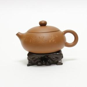 """Чайник из исинской глины """"Си Ши с резьбой"""" 1"""