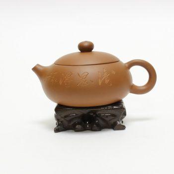 """Чайник из исинской глины """"Си Ши с резьбой"""""""