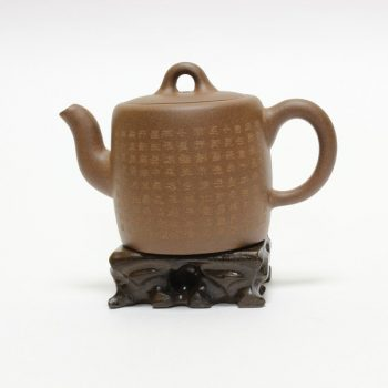 "Чайник из исинской глины ""Мэй Жэнь Цзянь"""