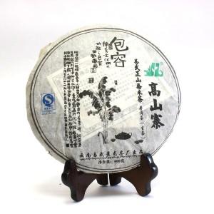 "Шэн пуэр ""Гаошань Чжай"" 400 г. (2009 г"