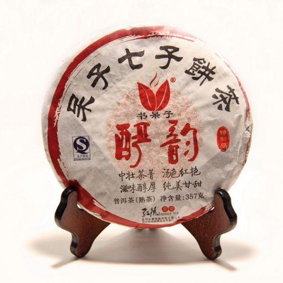 """Шу пуэр """"Янь Юнь"""" блин 357 г. (2011 г.)"""