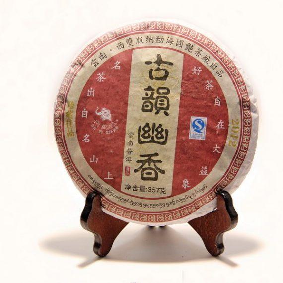 """Шу пуэр """"Гу Юнь Ю Сян"""" блин 357 г. (2012 г.)"""