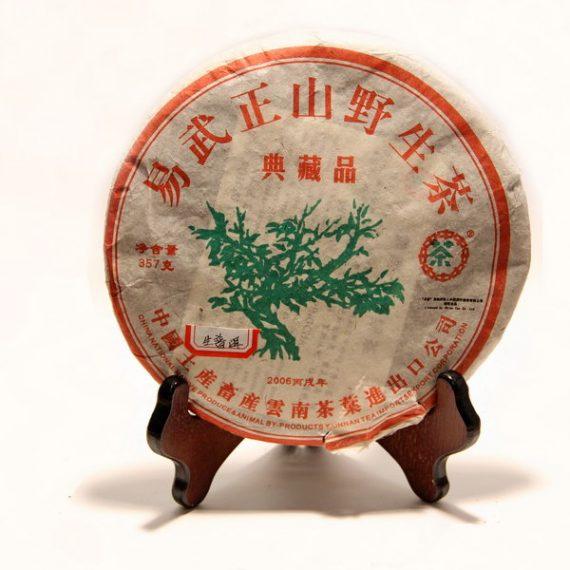 """Шэн пуэр """"И У Чжэн Шань"""" 357 г. (2006 г.)"""