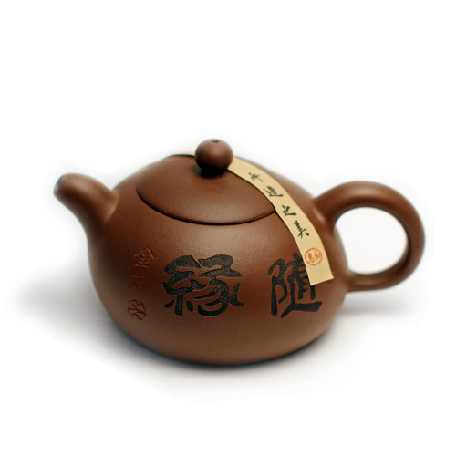 """Чайник из исинской глины """"Иероглиф"""""""