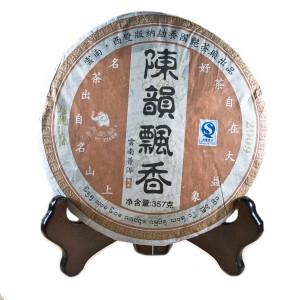 """Шу пуэр """"Чень Юнь Пяо Сян"""" блин 357 г. (2009 г"""