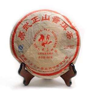 """Шэн пуэр """"И У Чжэн Шань"""" 357 г. (2012 г"""