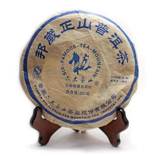 """Шэн пуэр """"Бан Вэй"""" 357 г. (2012 г.)"""