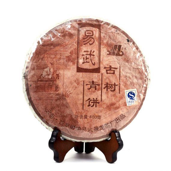Шэн пуэр блин 400 г. И У Чжэншань Гу Шу Цзинлун 2008 г .