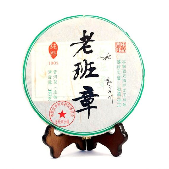Шэн пуэр Лао Бань Чжан